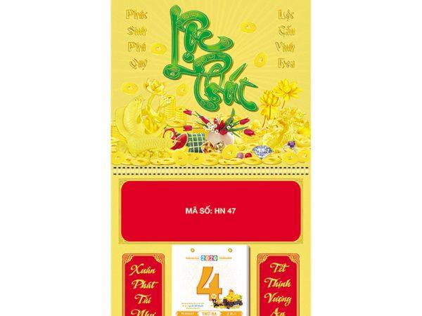 HN47-lo-xo-giua-gan-bloc