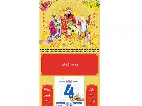 HN54-lo-xo-mini-gan-bloc